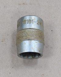 8АТ-9101-24 Головка торцевая